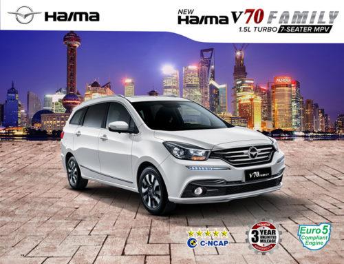 New Haima V70 Family MPV: Taking bonding time on the road